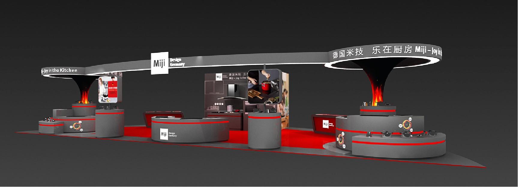 德国米技展台设计搭建效果图