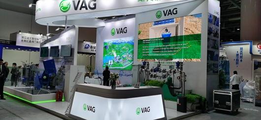 VAG展位展台设计案例的现场效果图