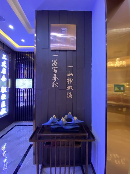 碧桂园凤栖台体验馆设计案例的效果图3