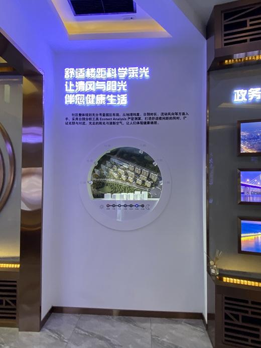 碧桂园凤栖台体验馆设计案例的效果图12