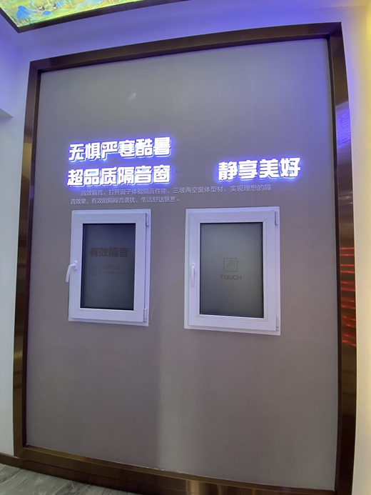 碧桂园凤栖台体验馆设计案例的效果图23