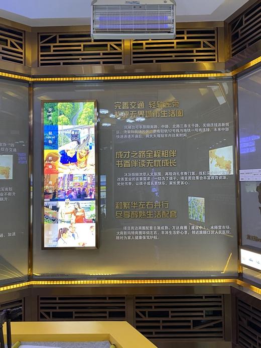 碧桂园凤栖台体验馆设计案例的效果图10