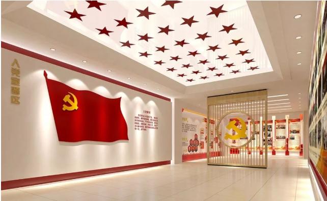 党建展厅设计效果图