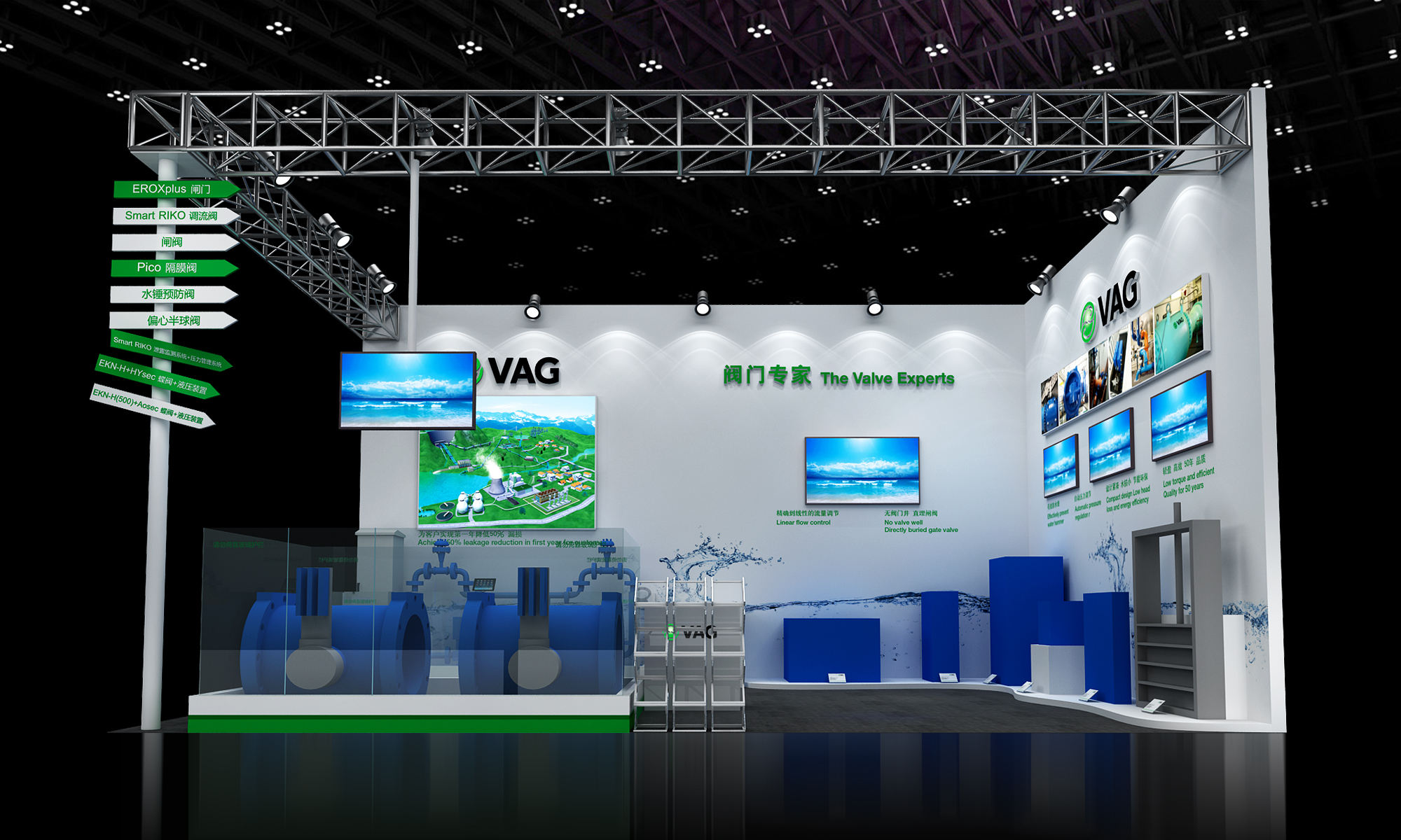 VAG展台设计案例效果图