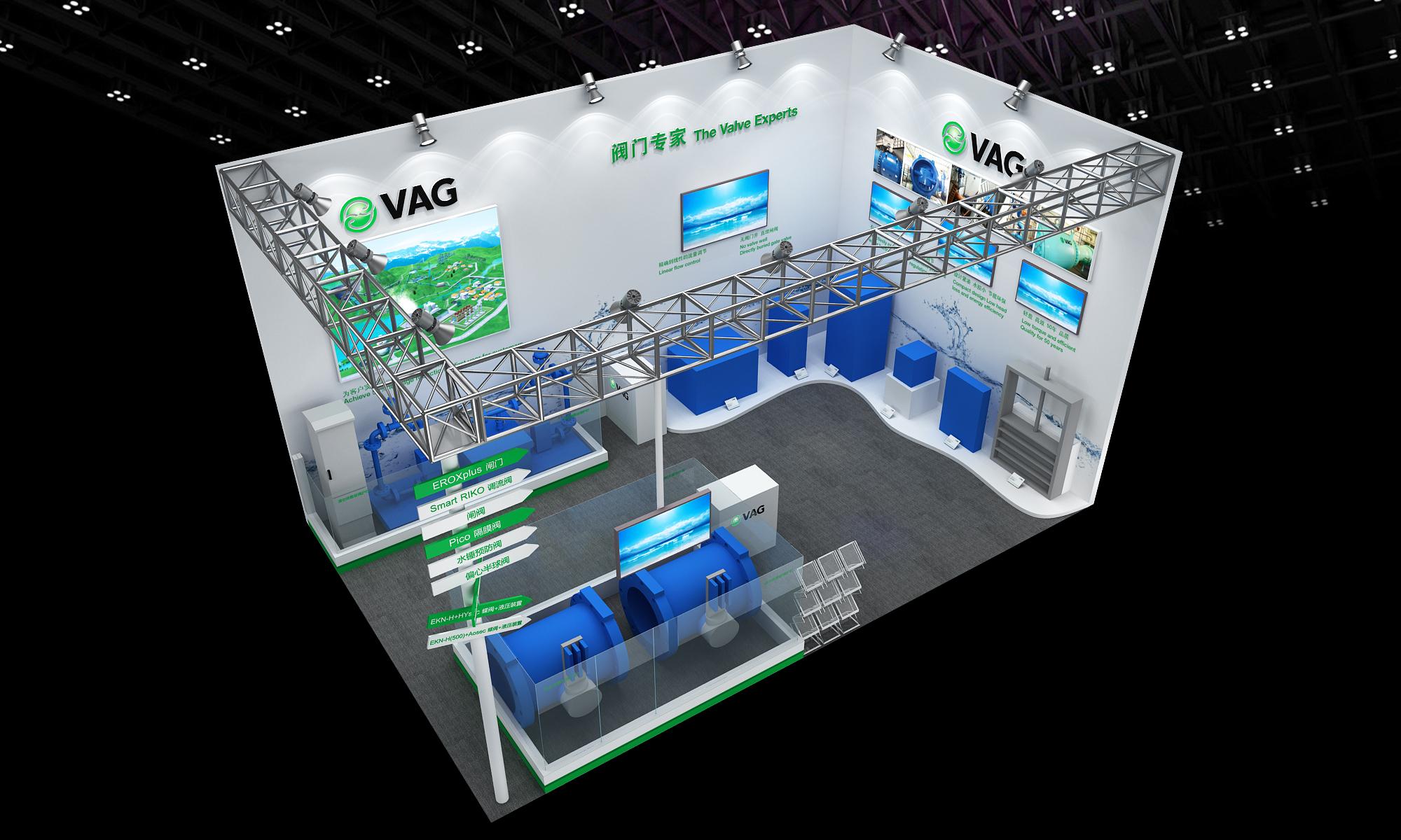 VAG展台设计案例的鸟瞰图