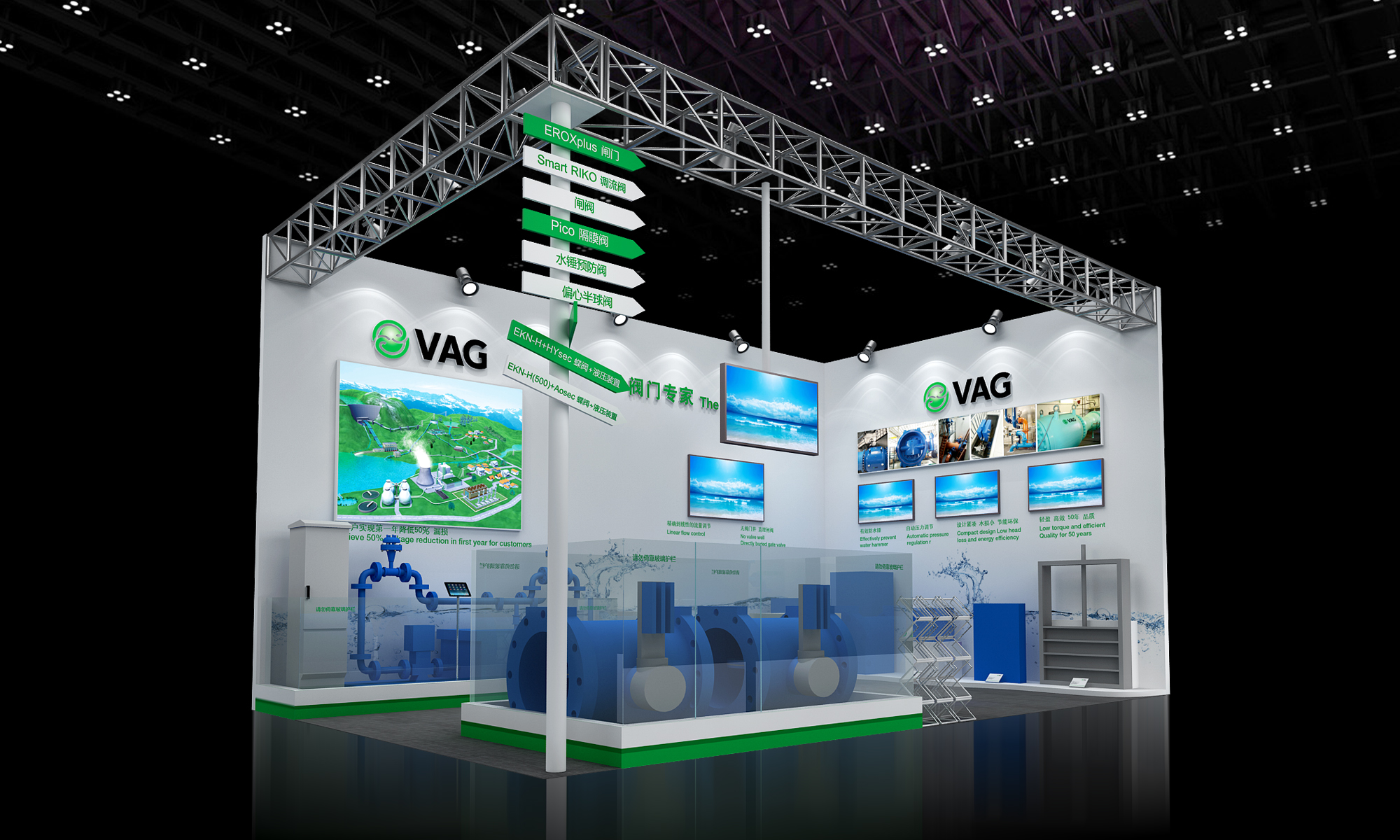 VAG展台设计案例的侧面效果图