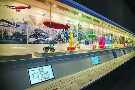 展厅设计公司的智慧博物馆设计效果图