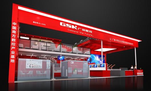 广州数控展台设计搭建方案的侧面图3