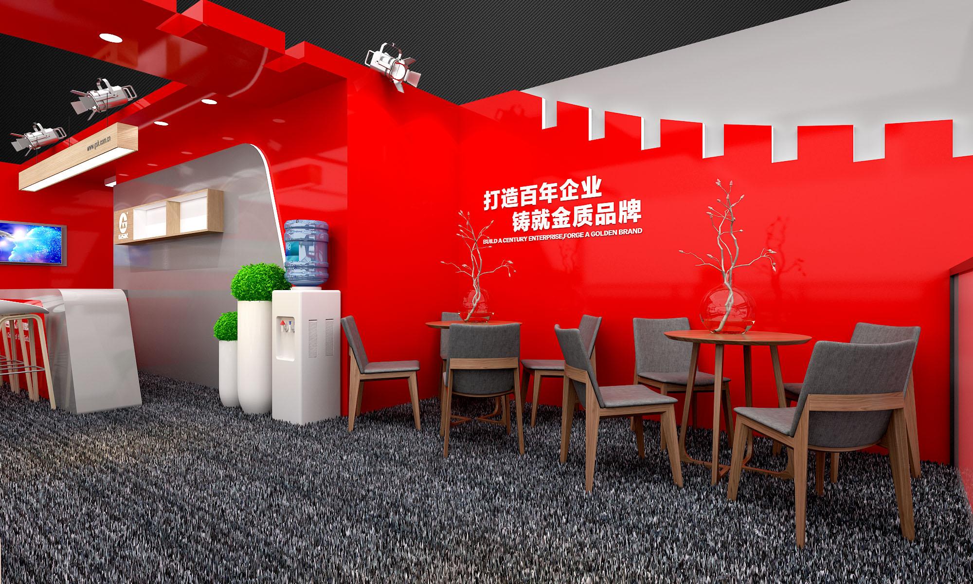 广州数控展台设计搭建方案的接待区展示图