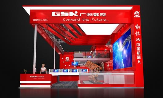 广州数控展台设计搭建方案的侧面图2