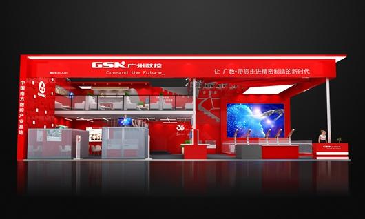 广州数控展台设计搭建方案的正面图