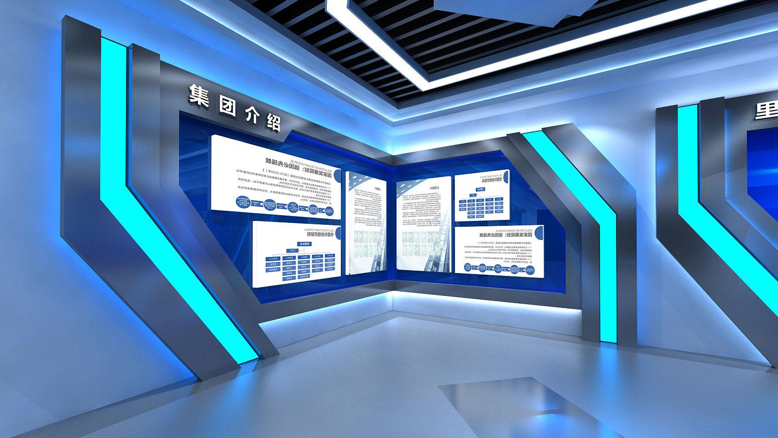 恒拓展厅设计方案图片2