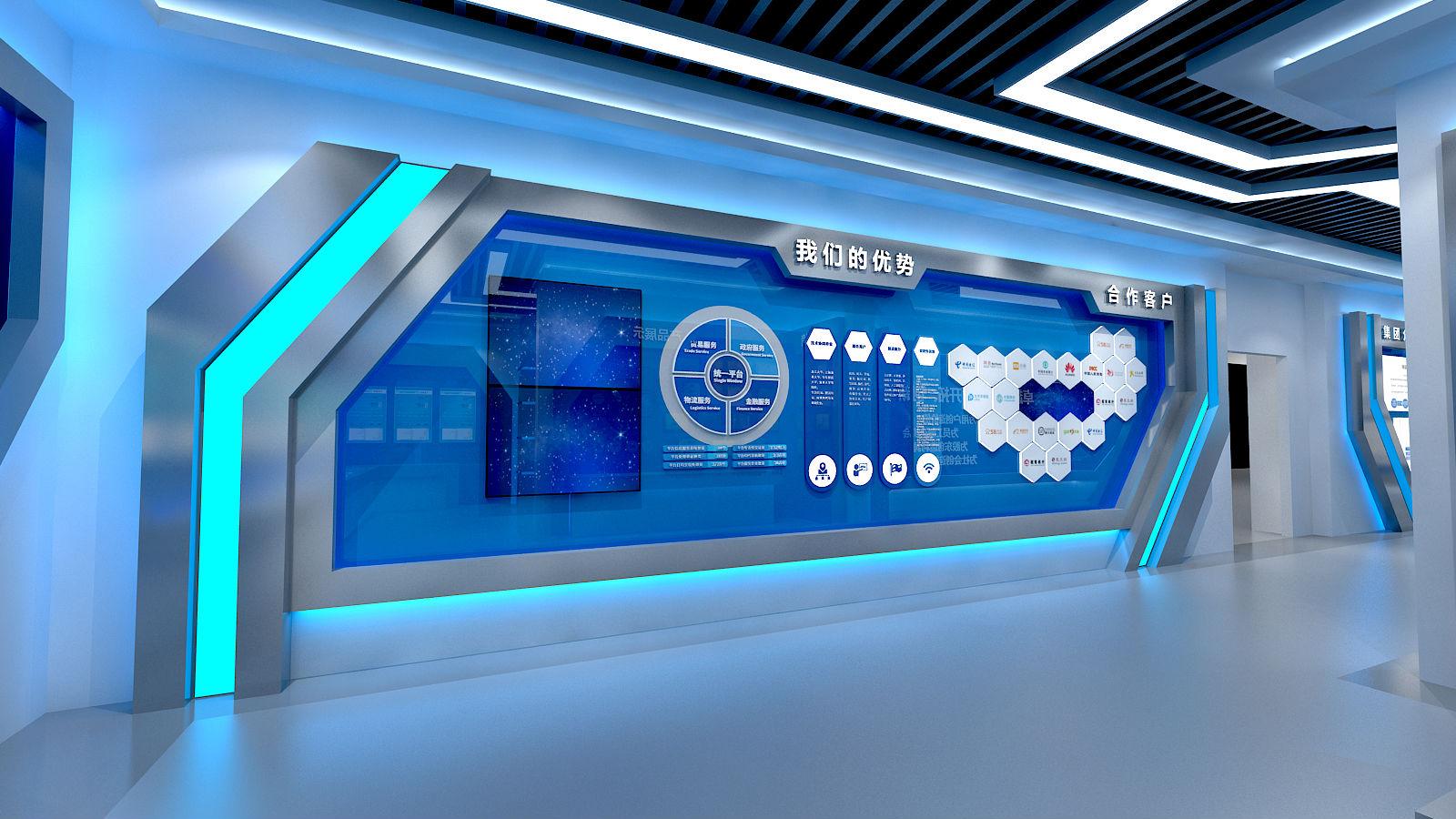 恒拓展厅设计方案图片之企业优势介绍