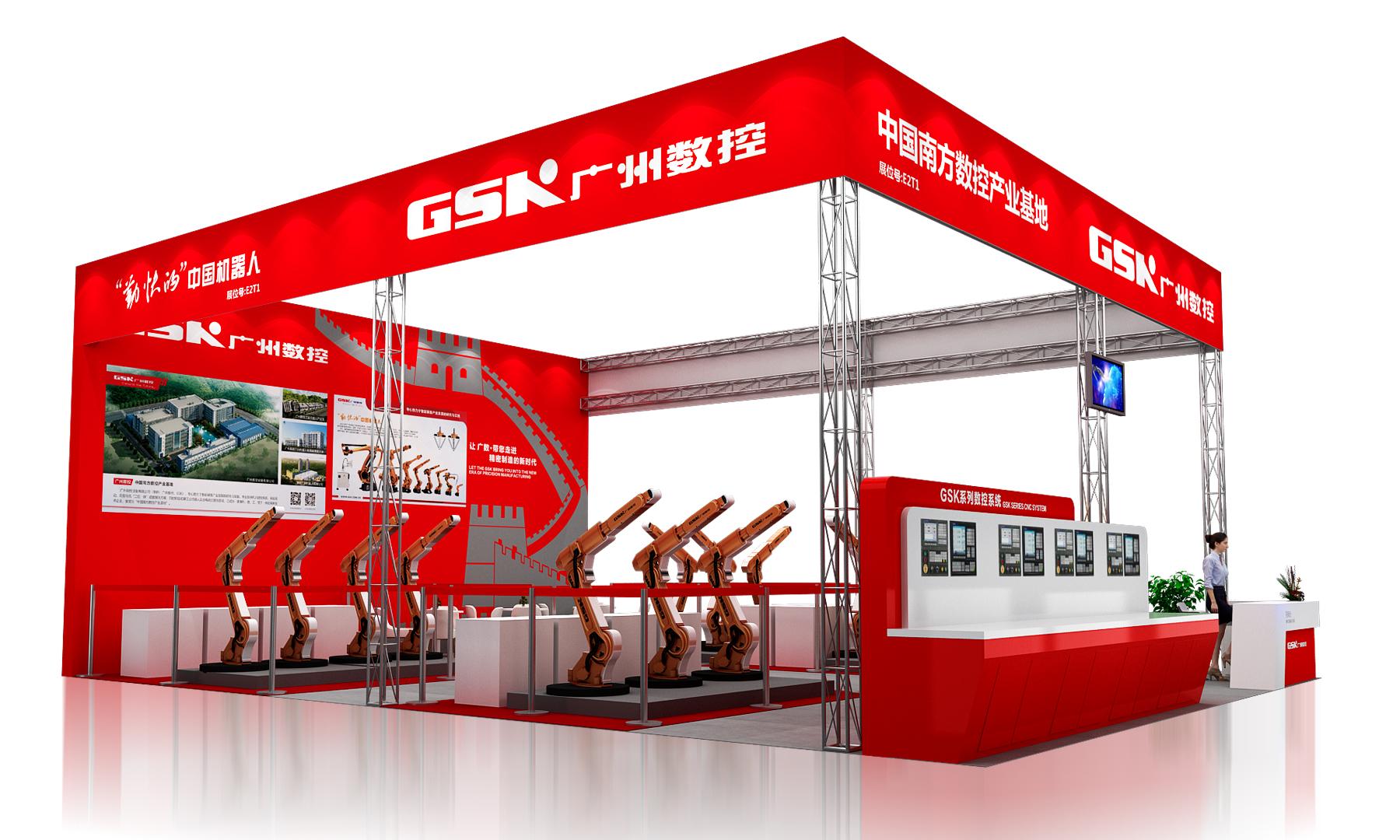 广州数控展台搭建效果图之侧面图2