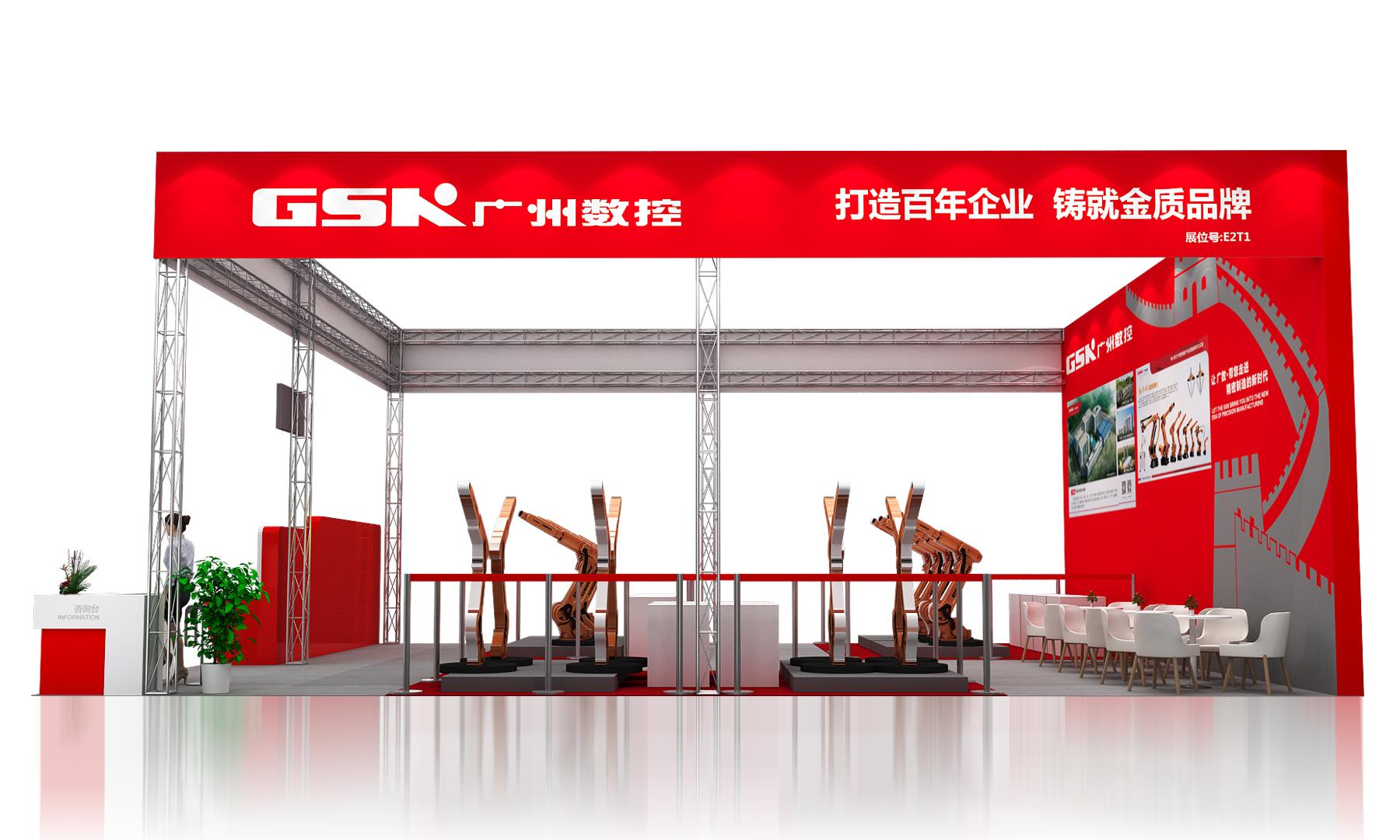广州数控展台搭建效果图之背面图