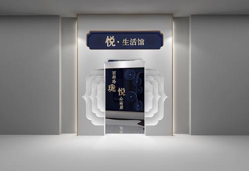 碧桂园珑悦体验馆设计方案之入口设计效果图