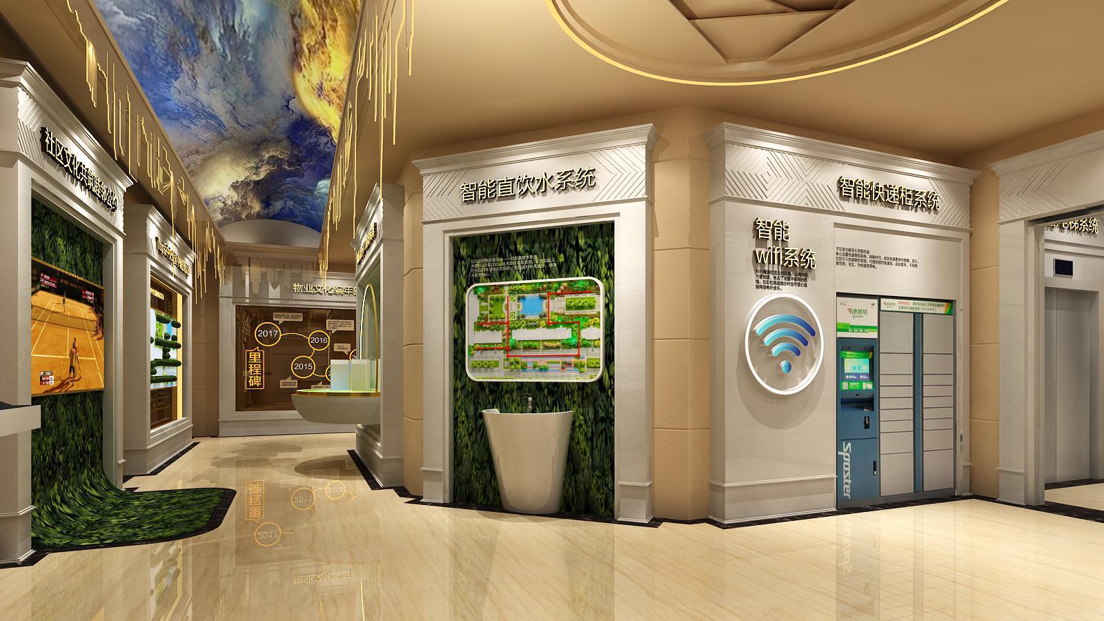 碧桂园新城体验馆设计方案之墙面造型设计3