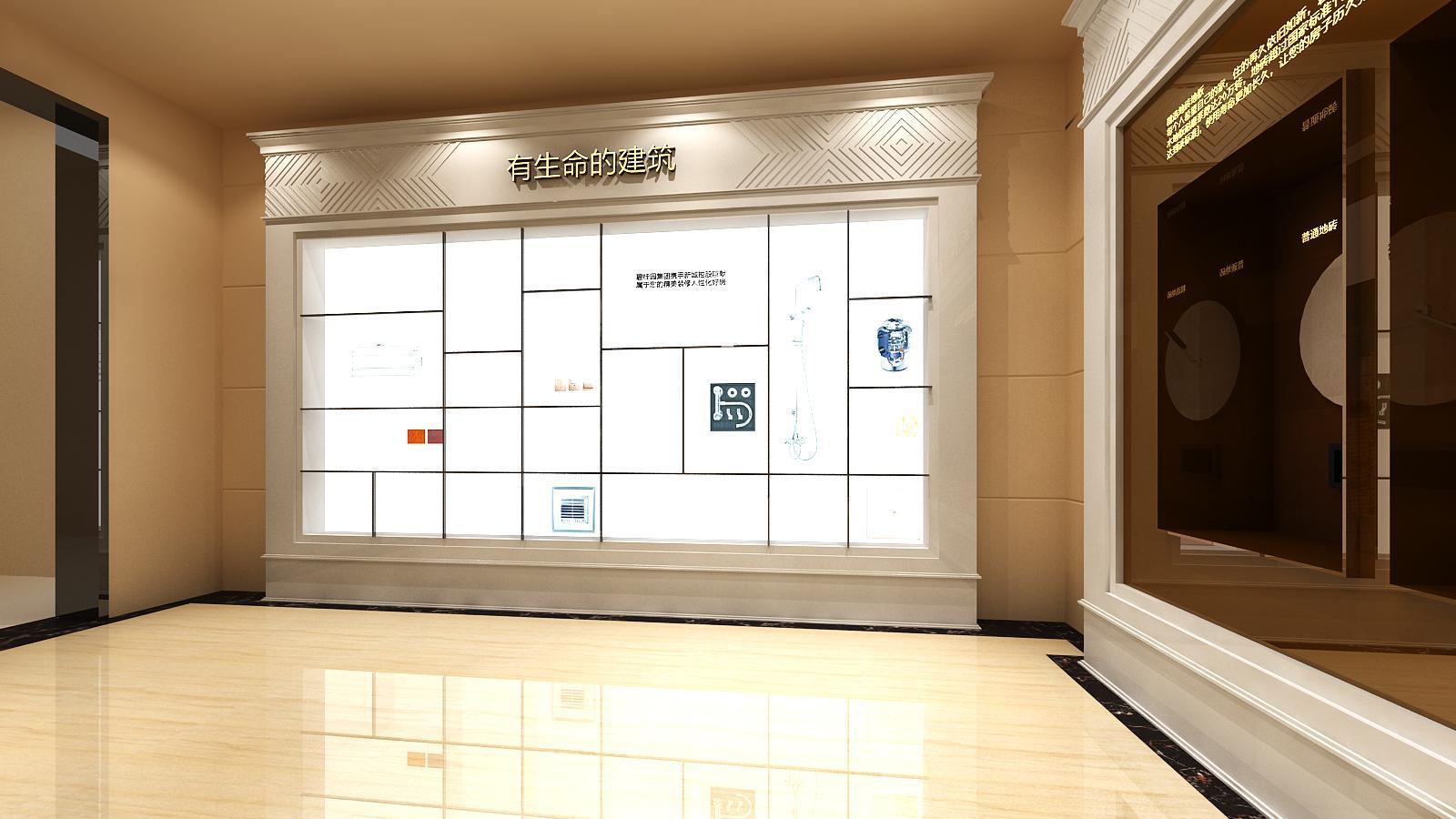 碧桂园新城体验馆设计方案之墙面造型设计21