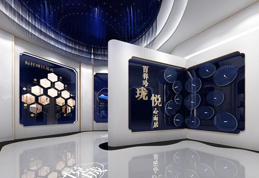 碧桂园珑悦体验馆设计方案之墙面设计效果图2