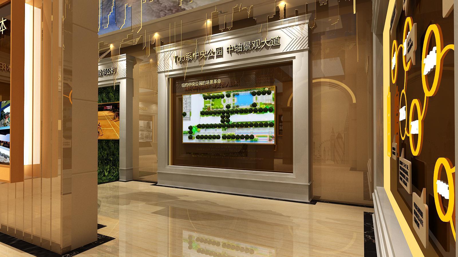 碧桂园新城体验馆设计方案之墙面造型设计