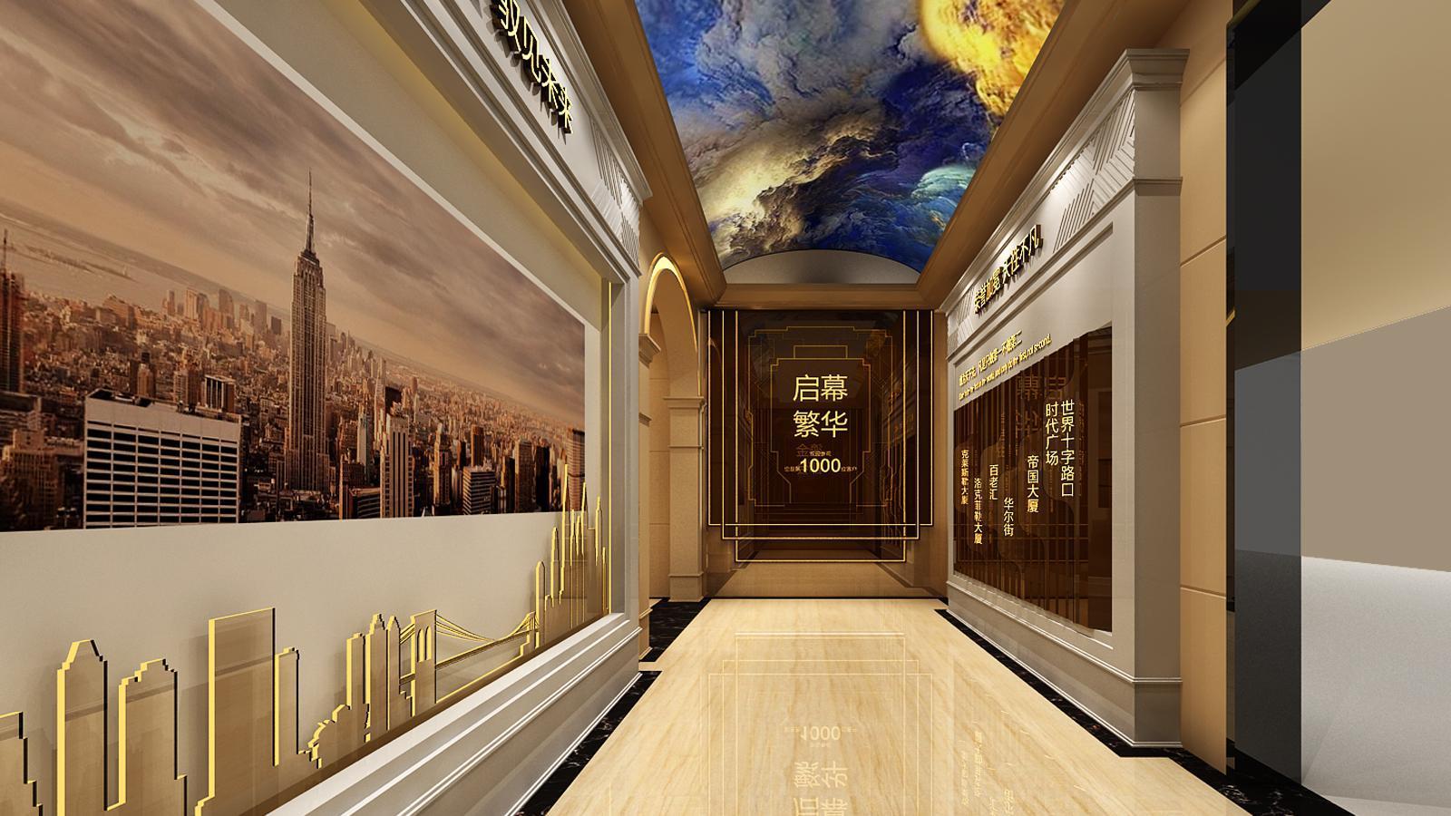 碧桂园新城体验馆设计方案之走廊设计