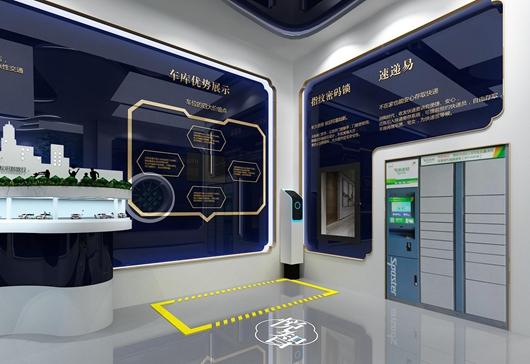 碧桂园珑悦体验馆设计方案之展示区域设计效果图3