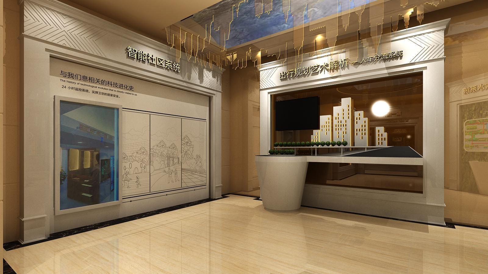 碧桂园新城体验馆设计方案之墙面造型设计2