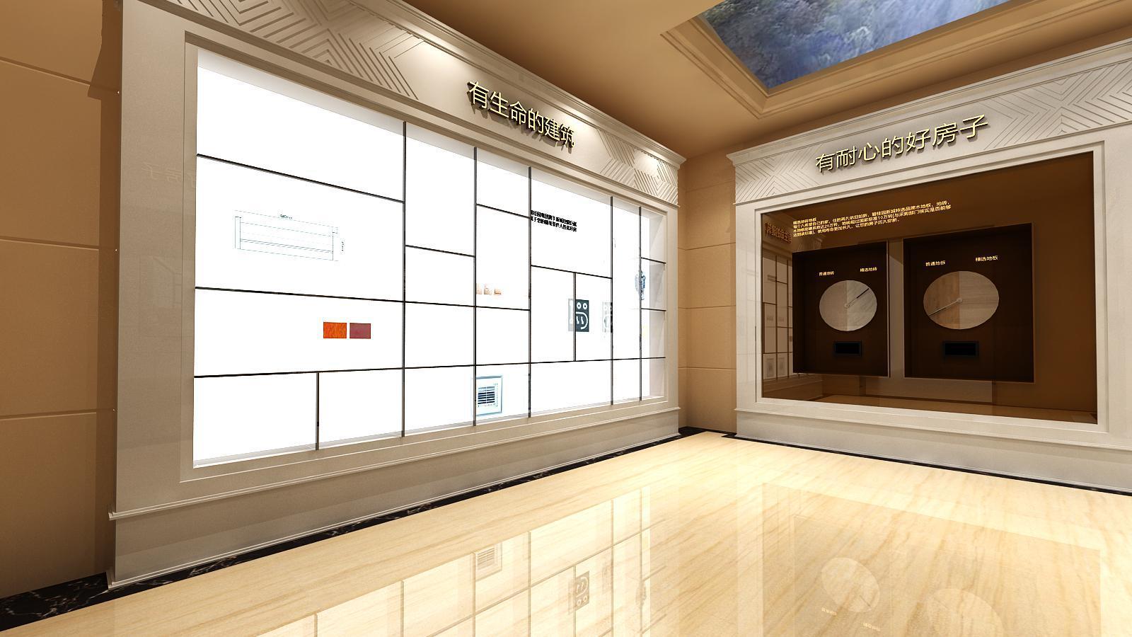 碧桂园新城体验馆设计方案之墙面造型设计22