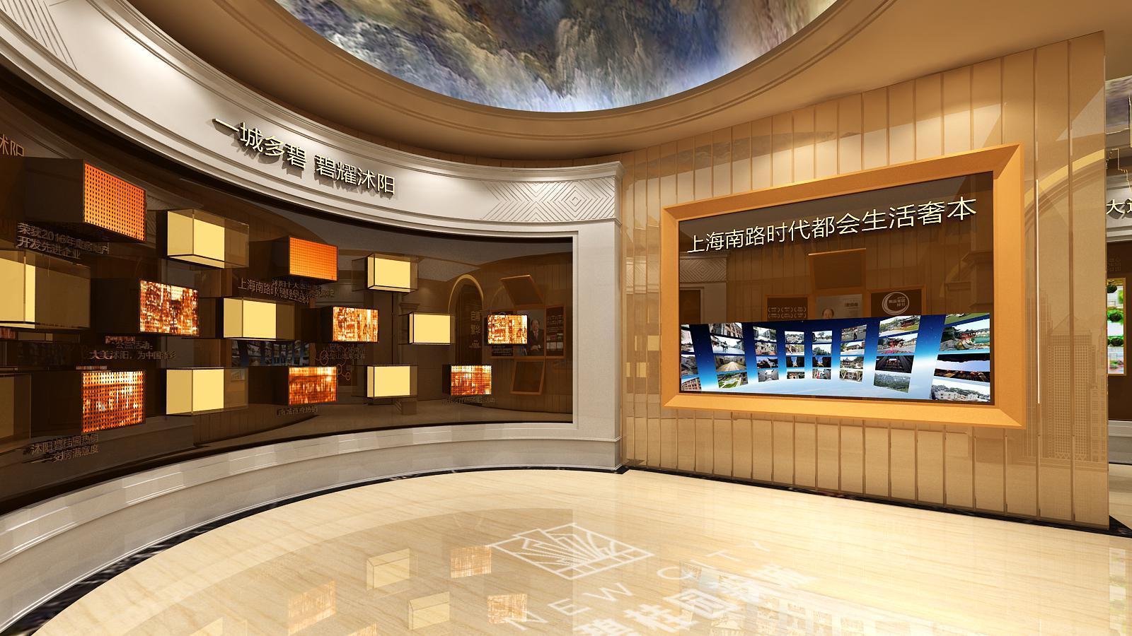 碧桂园新城体验馆设计方案之品牌墙设计效果图