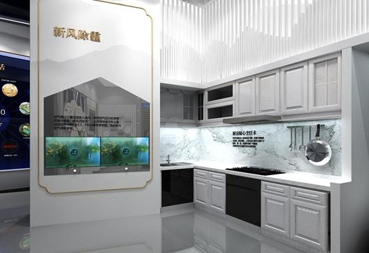 碧桂园珑悦体验馆设计方案之展示区域设计效果图11
