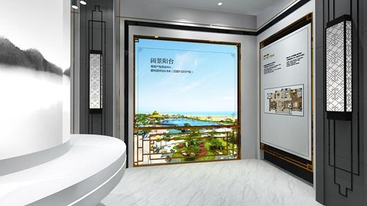 碧桂园观邸体验馆设计方案之墙体设计效果图