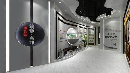 碧桂园观邸体验馆设计方案之入口设计效果图