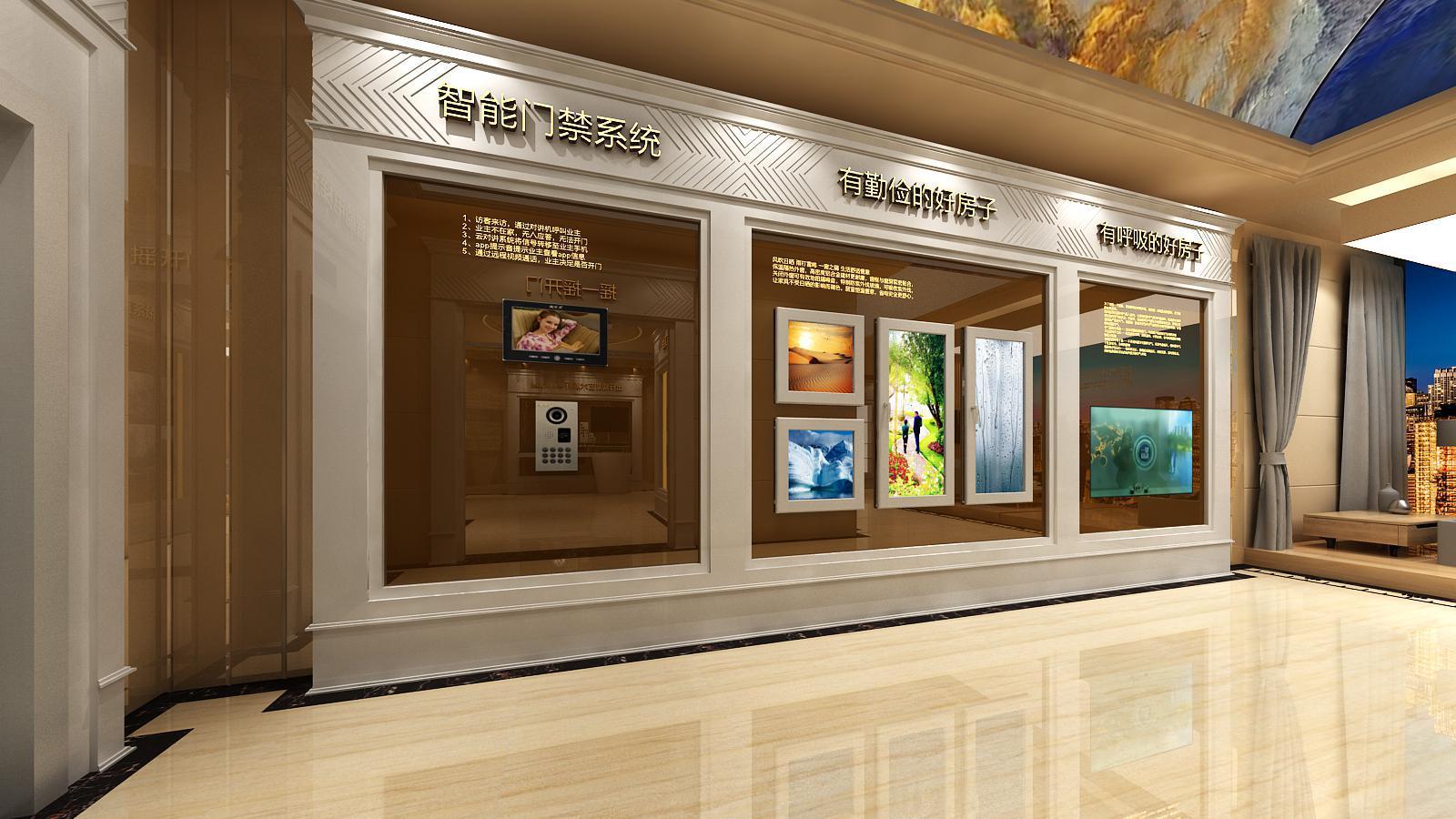 碧桂园新城体验馆设计方案之墙面造型设计9