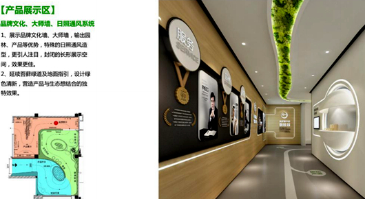 碧桂园滨海城体验馆设计方案之展示设计效果图12