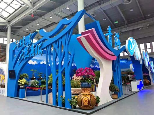 上海展览设计公司的花博会展台展示空间设计案例展示