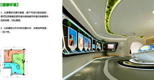碧桂园滨海城体验馆设计方案之展示区域设计效果图