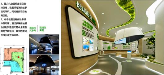 碧桂园滨海城体验馆设计方案之展示设计效果图2