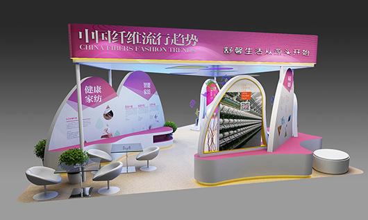 上海展会展台设计搭建公司案例展示