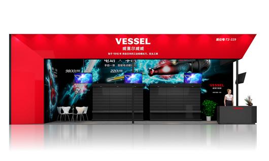 中国国际五金博览会产品展台设计效果图
