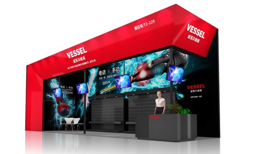 中国国际五金博览会产品展台设计效果图2