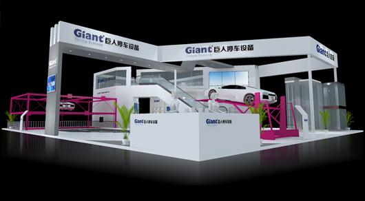 中国国际电梯展览会展台设计搭建效果图