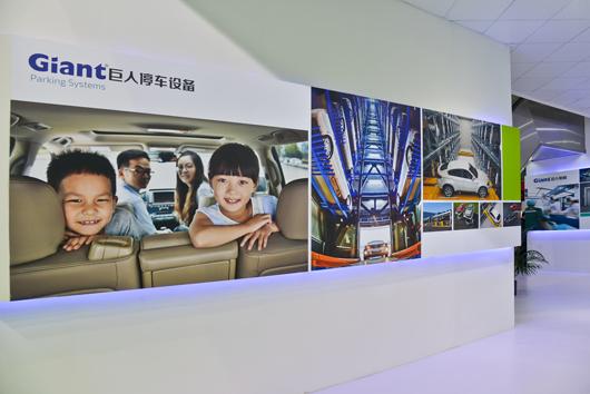 中国国际电梯展览会展台设计搭建的墙面设计效果图