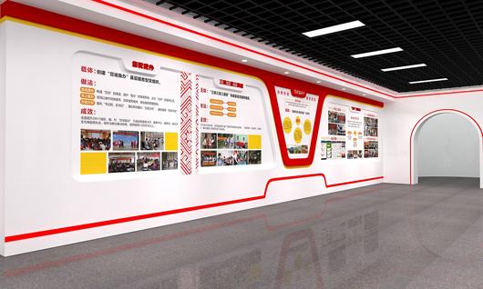 党建馆展厅设计效果图之文化墙设计