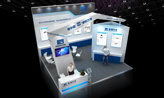 中国国际传感器技术与应用展览会展台设计搭建鸟瞰图