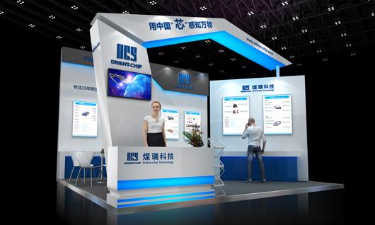 中国国际传感器技术与应用展览会展台设计搭建侧面效果图