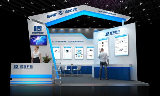 中国国际传感器技术与应用展览会展台设计搭建效果图