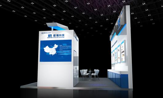 中国国际传感器技术与应用展览会展台设计搭建侧面效果图4