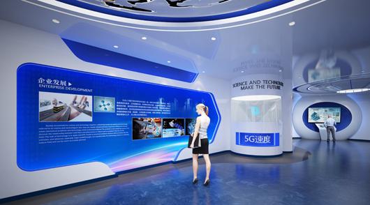大数据展厅设计效果图12