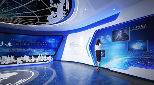 大数据展厅设计效果图3