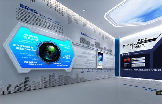 科技产业园展厅设计方案之园区介绍设计效果图